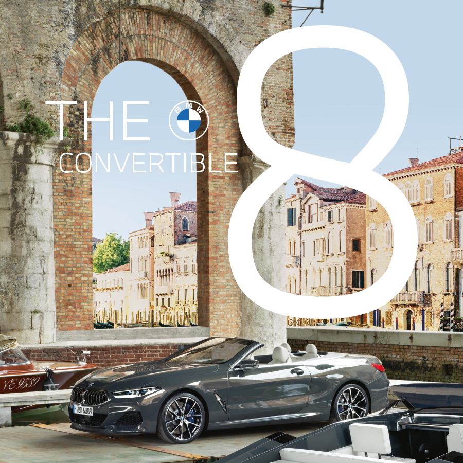 BMW : The Convertible 8